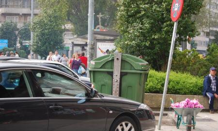 coche del alcalde