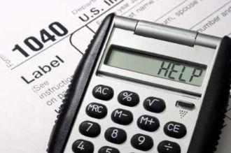 ¿Ganas menos de 17.707 € al año? pues puede que Feijóo te baje los impuestos