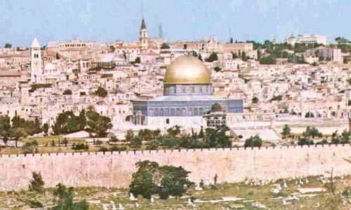 Histórico acuerdo a tres bandas para proteger Jerusalén