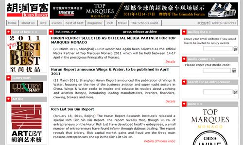 La televisión china piensa en Vigo