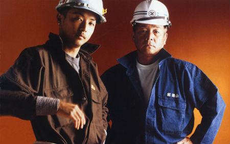 Funcionarios en vaqueros y fin de semana en jueves y viernes, algunas medidas japonesas para ahorrar energía en verano