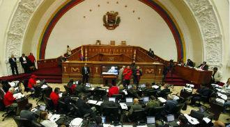El Parlamento de Venezuela, autorizará a Chávez a estar en Cuba varias semanas
