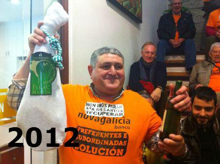 2012: encierros en O Rosal y Gondomar para protestar por la estafa de las Preferentes