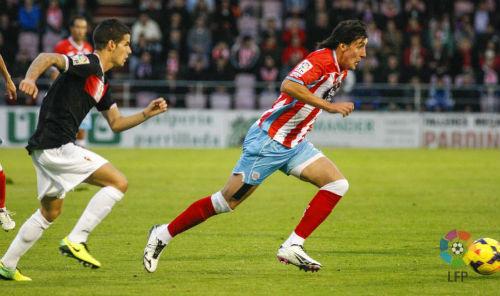 El Lugo se afianza en los puestos de arriba tras su empate ante el Depor (0-0)