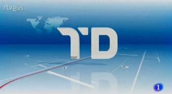 Los paros parciales en TVE afectan a los programas de 'La 1' y 'La 2'