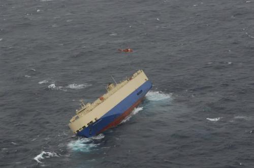 El 'Modern Express' cuya tripulación fue rescatada por @salvamentogober, a la deriva a 90 millas de Francia