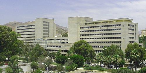 hospital-materno-infantil-de-malaga