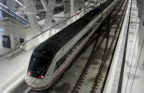 tren-grande