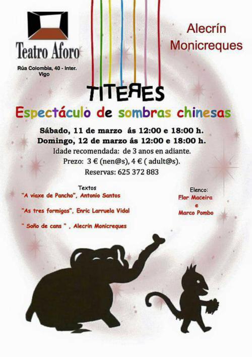 Alecrín Monicreques, esta fin de semana no Teatro Aforo de Vigo co seu espectáculo de sombras chinesas