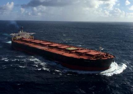 Desaparece un carguero surcoreano, con 24 personas a bordo, frente a la costa de Uruguay