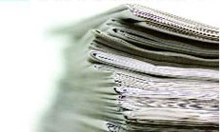 El Correo acaba de realizar 12 despidos.