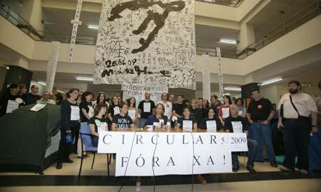 Protesta anterior en la sede de Vigo.