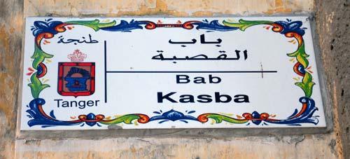 Tanger-kasba/Tresyuno Comunicación