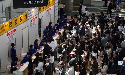 Miles de personas acuden cada año a la 'Wine and Gourmet Japan' de Tokio.