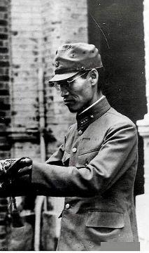 Soldado japonés
