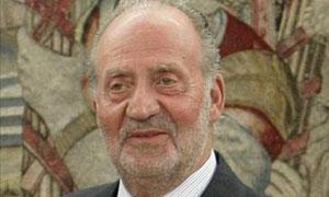 El Rey don Juan Carlos.