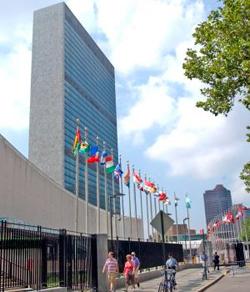 El edificio de la ONU, en Nueva York.