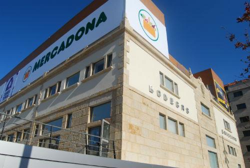 El Centro Comercial Bandeira, empezó a funcionar este jueves/Tresyuno Comunicación