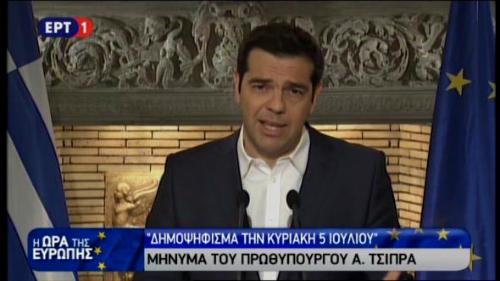 Tsipras en televisión anunciando la convocatoria del referéndum