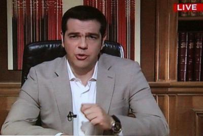 El primer ministro Alexis Tsipras