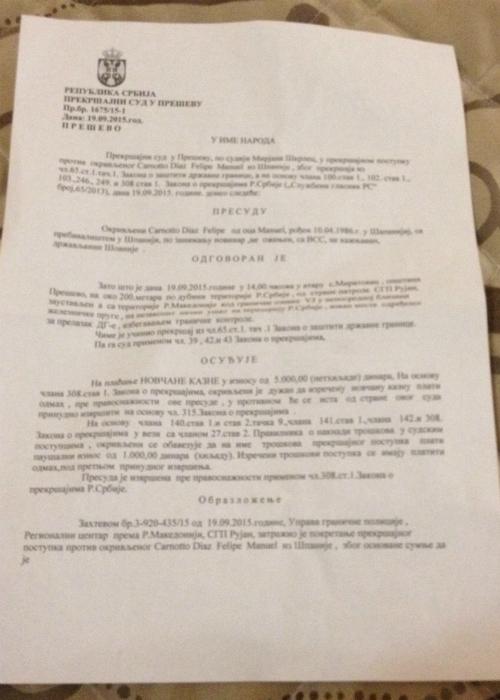 Denuncia con la resolución de la juez de Presevo condenando a los periodistas vigueses a pagar una multa
