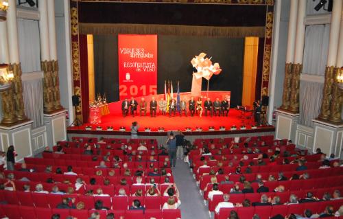 El acto de entrega de los premios 'Vigueses Distinguidos' del año pasado (Archivo)/Foto:vigoalminuto.com