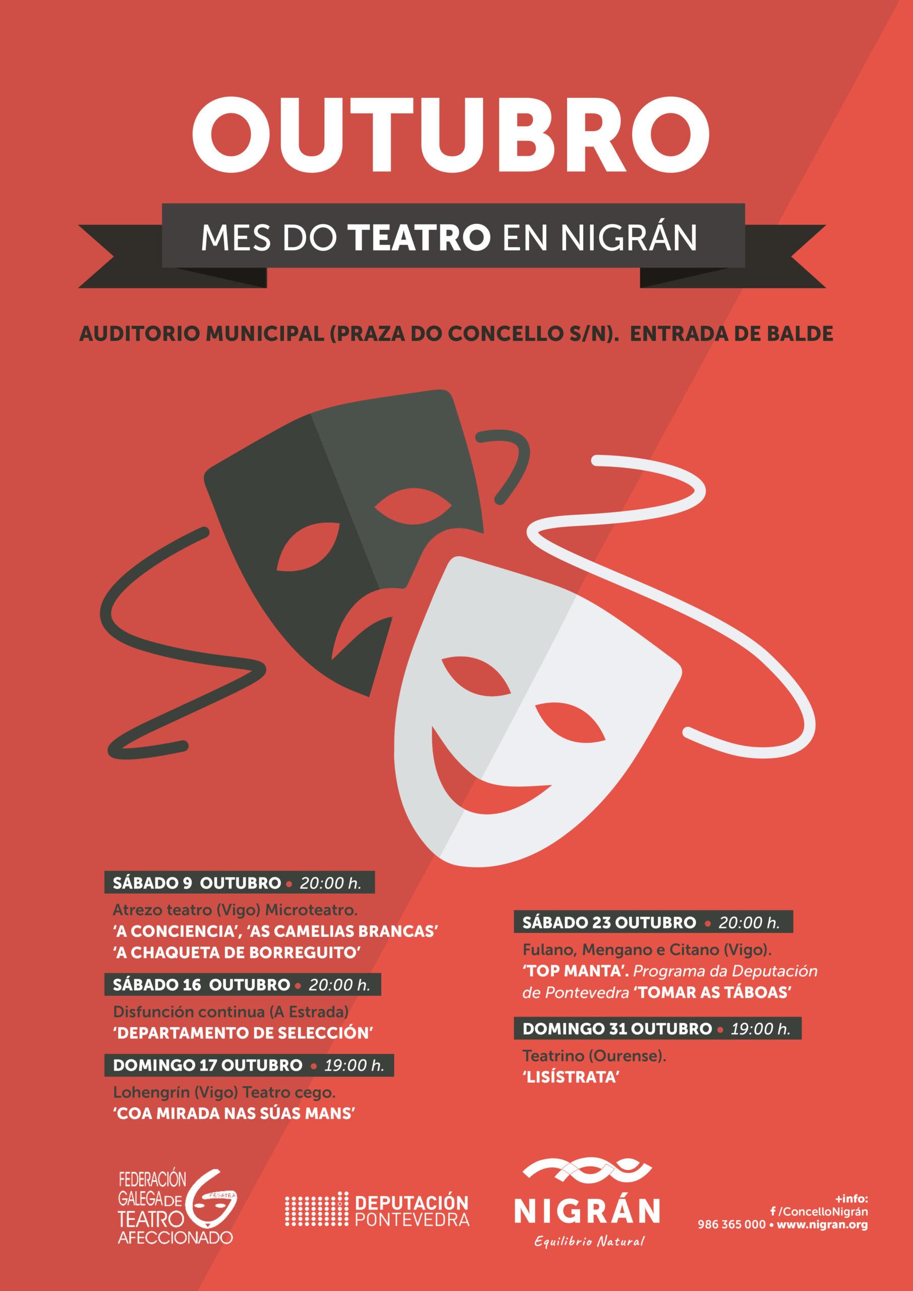 Nigrán arranca este sábado o 'Mes do Teatro' coa compañía viguesa 'Atrezo'